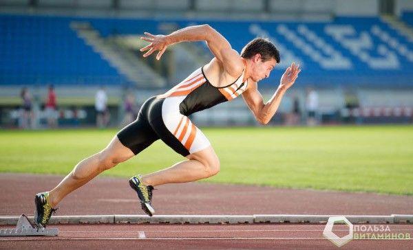 Які вітаміни приймати спортсменам?