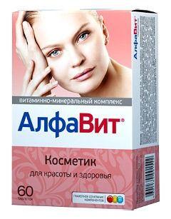 Вітаміни Алфавіт для жінок