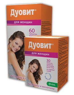 Вітаміни Дуовит для жінок