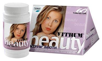 Вітаміни Vitrum для жінок